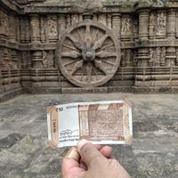 Found the wheel from the image on the 10 rupee note!