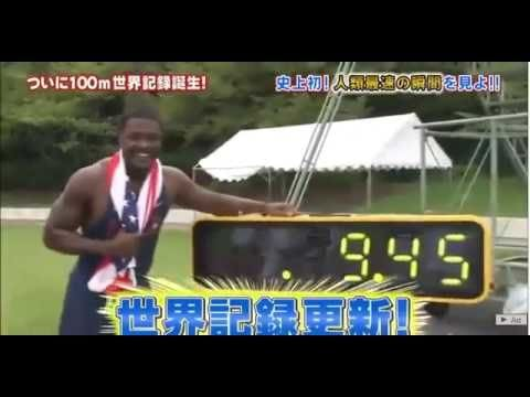 Usain Bolt's 100m World Record DESTROYED by Justin Gatlin and a Japanese Game Show