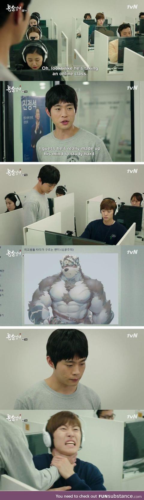 Taking online classes