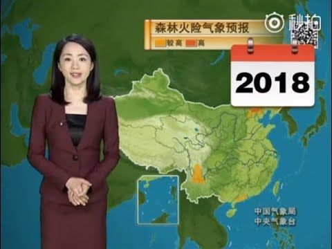 Chinese weather woman doesn't age in 22 years