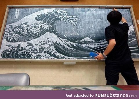 This drawing on a blackboard