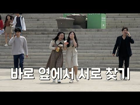 """The """"Where the hell are you?"""" Prank (ENG SUB)"""