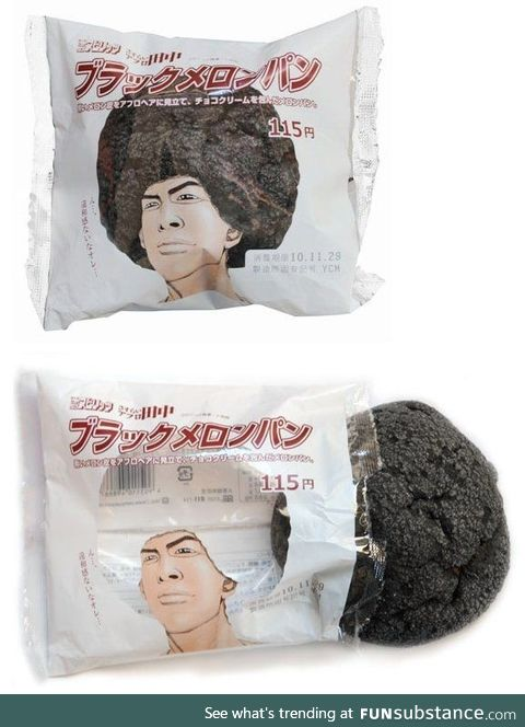 This Japanese cookie package
