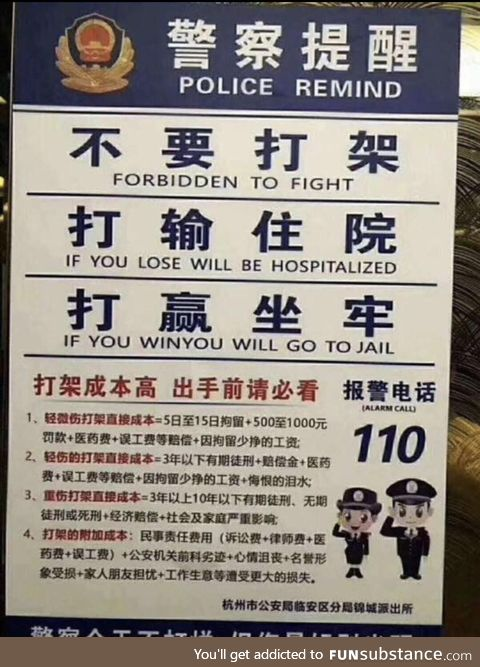 A friendly reminder from the chinese police