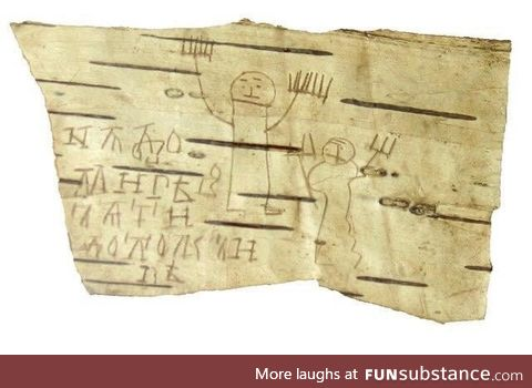 700 year old drawing by a seven yearh old boy named Onfim, from Novogrod