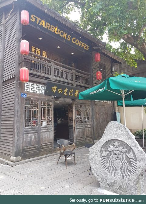 SBUX in Fuzhou, China, has a different vibe to it