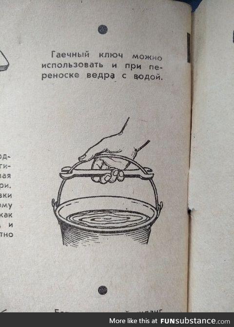 An old book of Soviet lifehacks