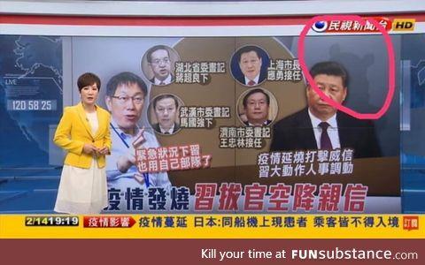 Last Friday on Taiwanese FTV news