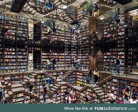 Zhong Shuge bookstore in Chongqing, China