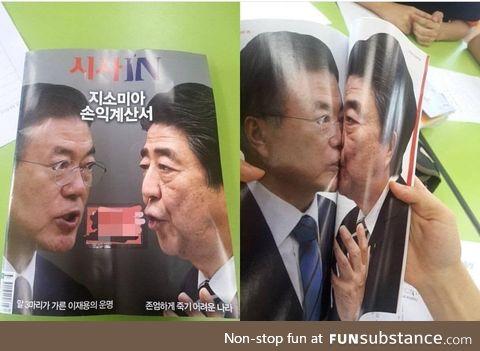 We solved korea