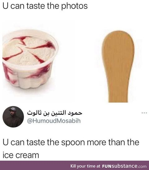 Who else can taste the spoon by just looking at this?
